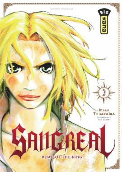 Couverture Sangreal tome 3