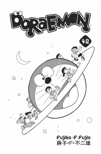 Page 3 Doraemon tome 42