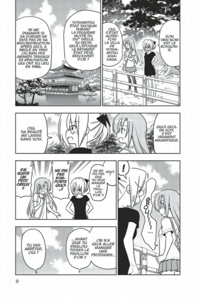 Page 9 Hayate the combat butler tome 38