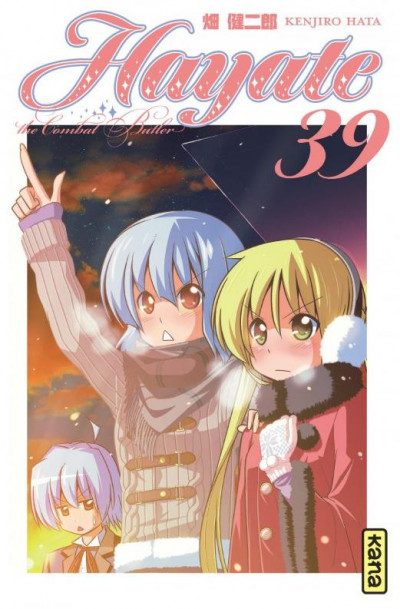 Couverture Hayate the combat butler tome 39