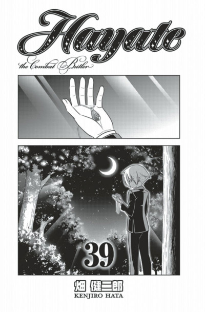 Page 3 Hayate the combat butler tome 39