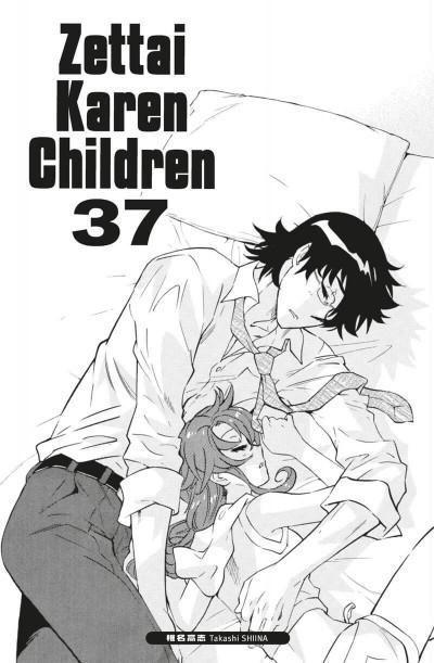 Page 2 Zettai karen children tome 37