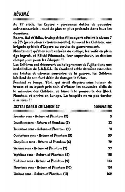 Page 3 Zettai karen children tome 37