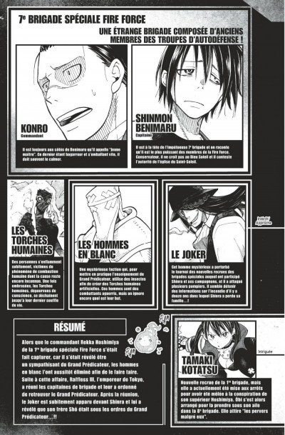 Page 5 Fire force tome 5