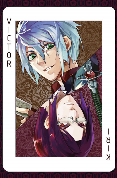 Page 4 Chronos ruler tome 1