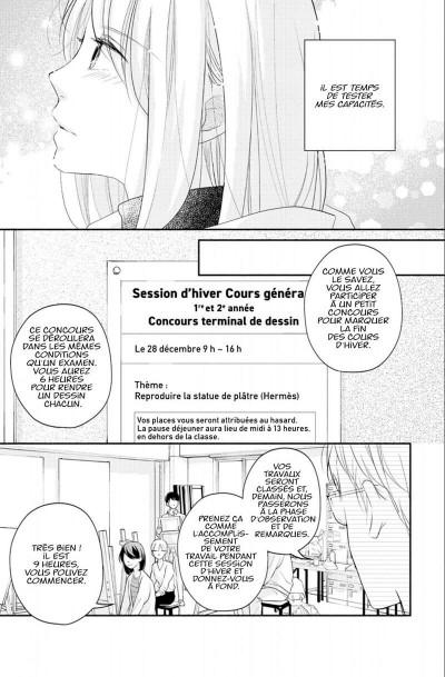 Page 9 Au-delà de l'apparence tome 7