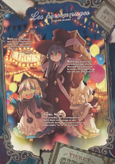 Page 2 Le voyage de Kuro tome 7