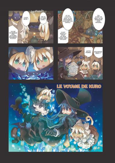 Page 3 Le voyage de Kuro tome 7