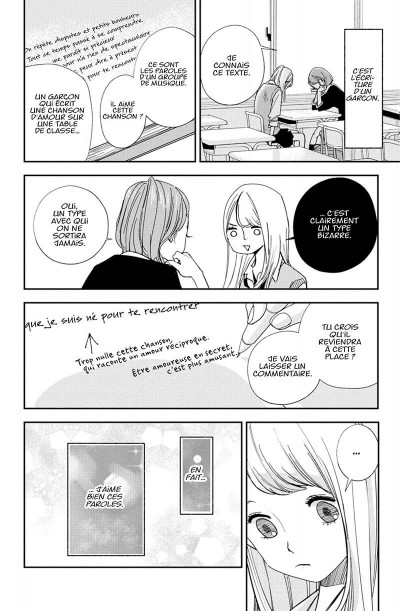 Page 7 Irrésistible tome 1