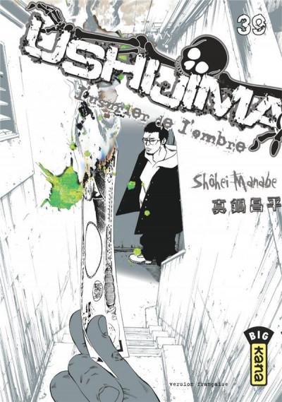 Couverture Ushijima, l'usurier de l'ombre tome 39