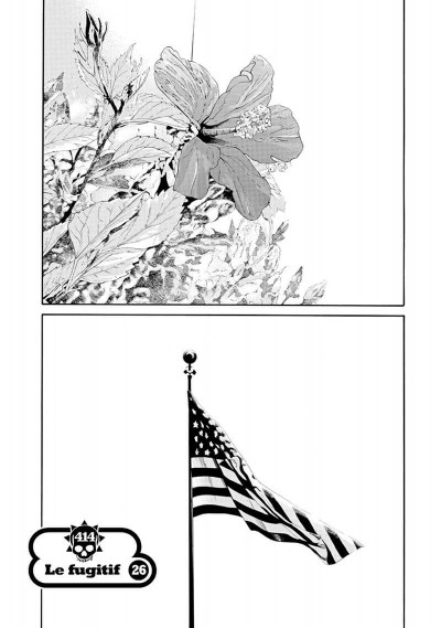 Page 4 Ushijima, l'usurier de l'ombre tome 39