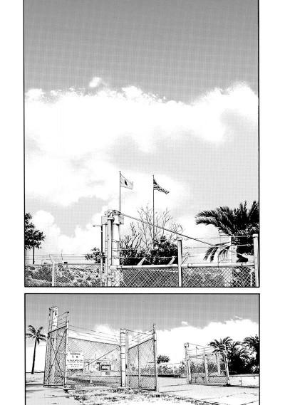 Page 5 Ushijima, l'usurier de l'ombre tome 39
