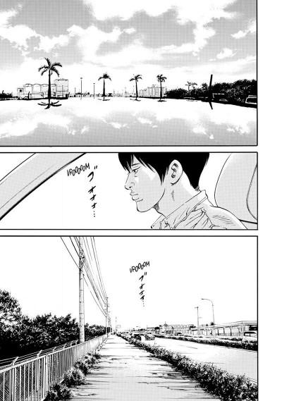 Page 6 Ushijima, l'usurier de l'ombre tome 39