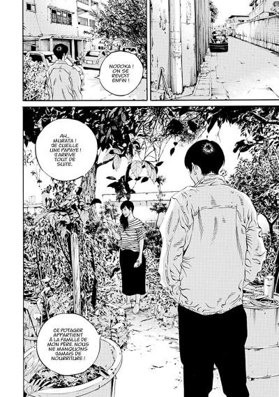 Page 7 Ushijima, l'usurier de l'ombre tome 39