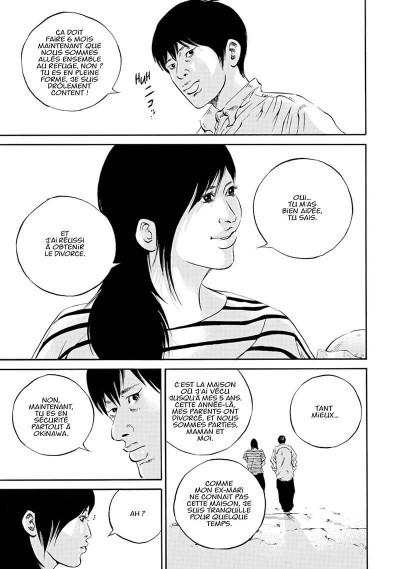 Page 8 Ushijima, l'usurier de l'ombre tome 39