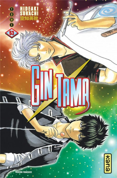 Couverture Gintama tome 53