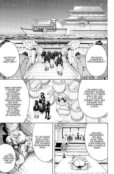 Page 8 Gintama tome 53