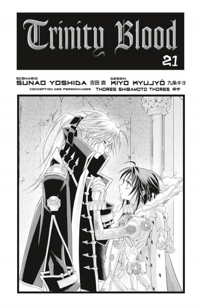 Page 2 Trinity blood tome 21