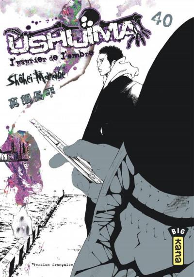 Couverture Ushijima, l'usurier de l'ombre tome 40