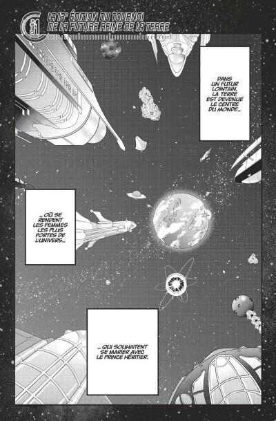 Page 5 Last pretender tome 1
