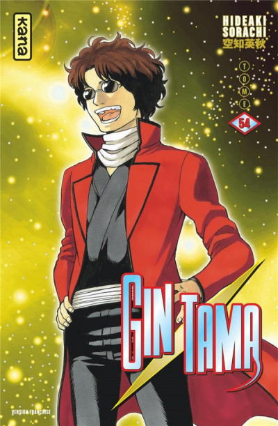 Couverture Gintama tome 54