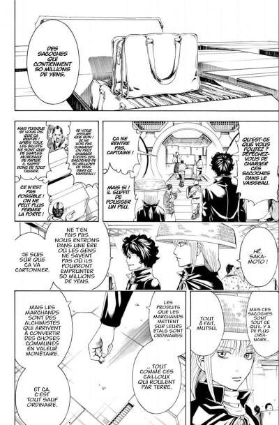 Page 8 Gintama tome 54