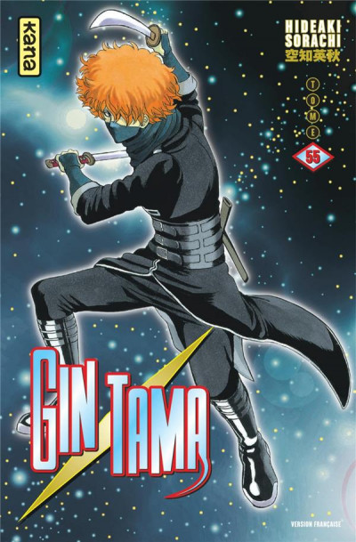 Couverture Gintama tome 55