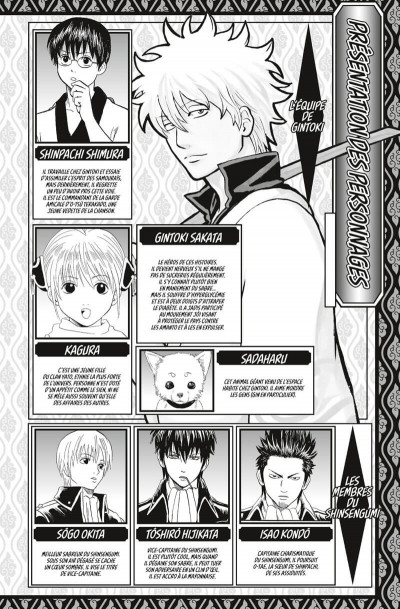 Page 3 Gintama tome 55