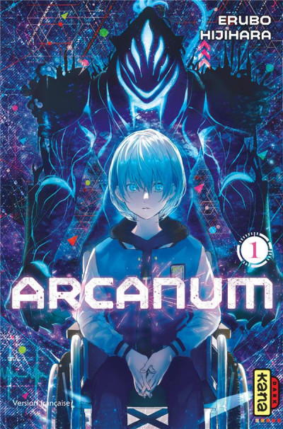 Couverture Arcanum tome 1