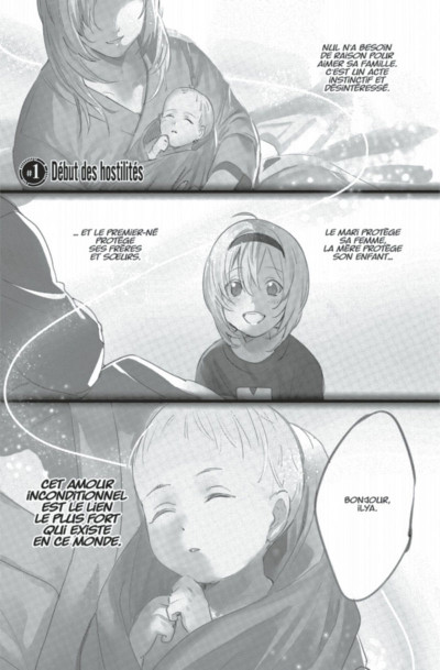 Page 3 Arcanum tome 1
