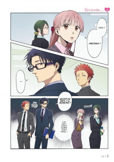 Page 2 Otaku otaku tome 1