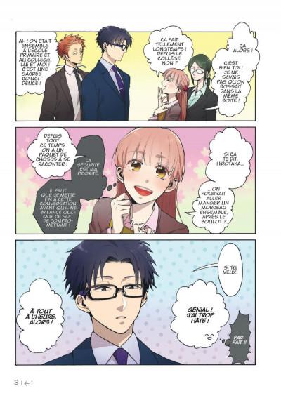 Page 3 Otaku otaku tome 1