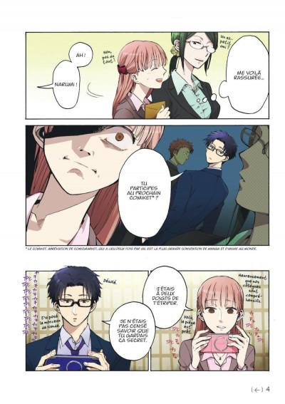 Page 4 Otaku otaku tome 1