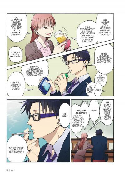 Page 5 Otaku otaku tome 1