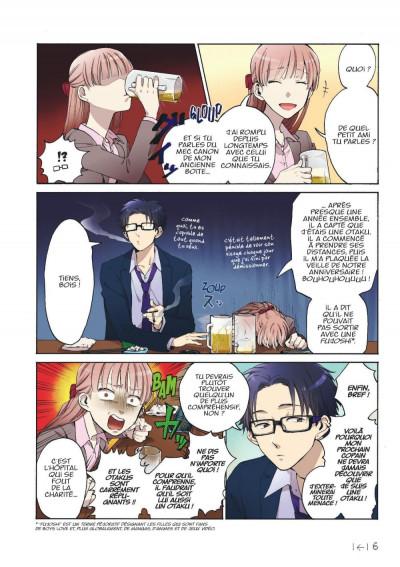Page 6 Otaku otaku tome 1