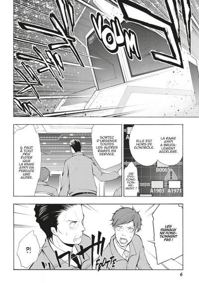 Page 7 Psycho-pass - saison 2 tome 5