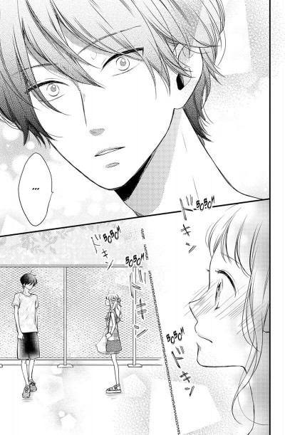 Page 6 Mon ex tome 2
