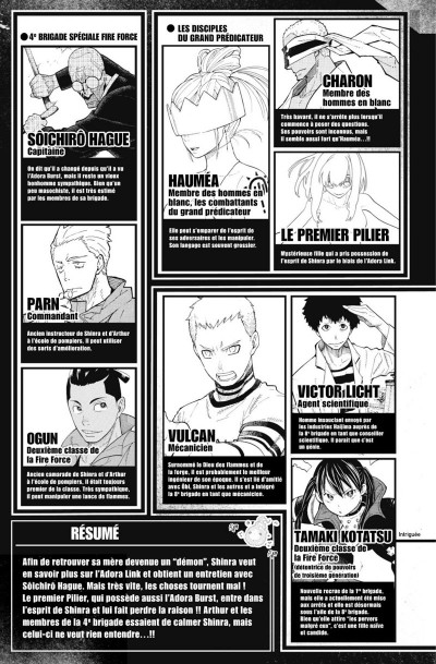 Page 5 Fire force tome 12