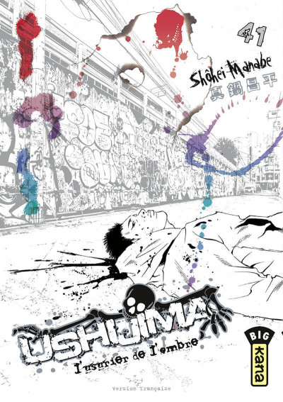 Couverture Ushijima, l'usurier de l'ombre tome 41