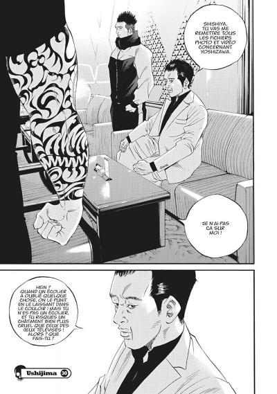 Page 8 Ushijima, l'usurier de l'ombre tome 42