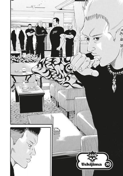 Page 9 Ushijima, l'usurier de l'ombre tome 42
