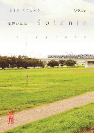 Couverture Solanin - intégrale