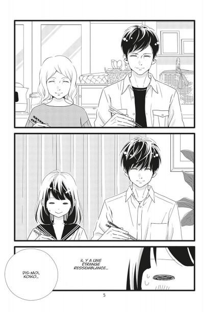 Page 6 Banale à tout prix tome 7