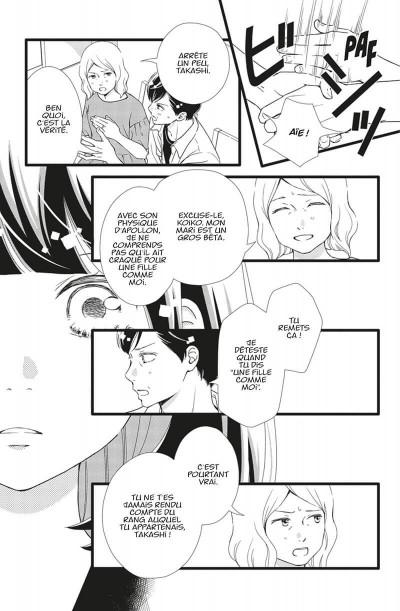 Page 9 Banale à tout prix tome 7