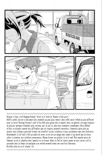 Page 6 Banale à tout prix tome 8