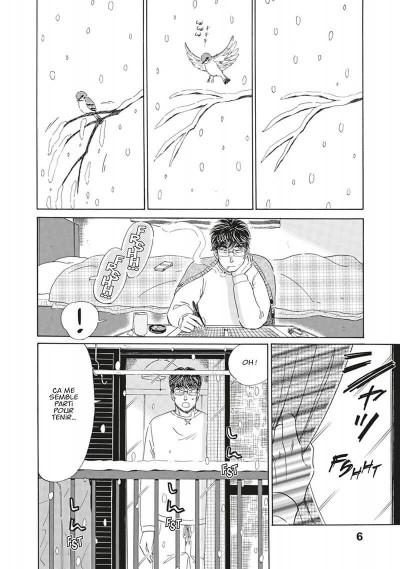 Page 7 Après la pluie tome 10