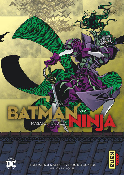 Couverture Batman ninja tome 2