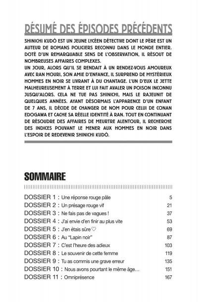 Page 3 Détective Conan tome 95