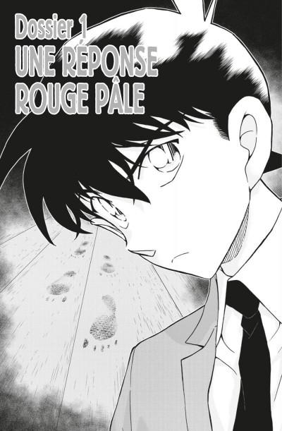 Page 4 Détective Conan tome 95