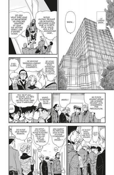 Page 5 Détective Conan tome 95